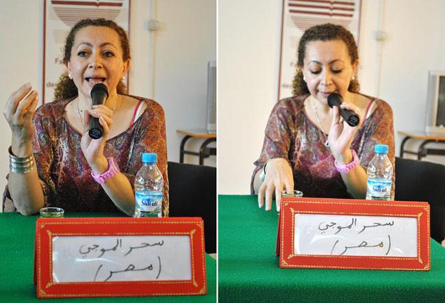 Sahar Elmougy