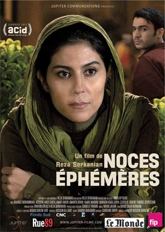 Noces Ephemeres